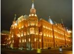 Moscou---Museu-Estatal-de-noite.jpg