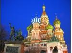 Moscou---Catedral-de-São-Basílio-2.jpg